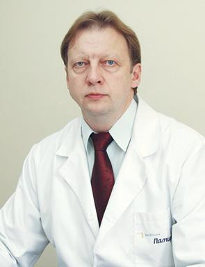Остеосаркома: современное состояние проблемы