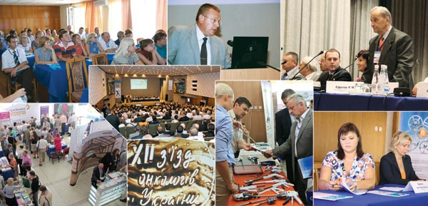 Kollage 62 ХІІ з'їзд онкологів України — найвизначніша подія вітчизняної онкології в 2011р.